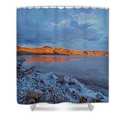 Mountain Glow Shower Curtain