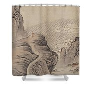 Mountain Path Landscape Ink Painting Shower Curtain