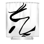 Moveonart Minimal 3 A Shower Curtain