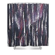 Moveonart Protecting My Thoughts Shower Curtain
