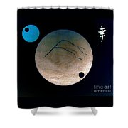 Mt Fuji Moon Shower Curtain