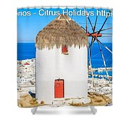 Multi Centre Greek Island Holidays Shower Curtain