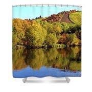 Multi-colored Coast Shower Curtain