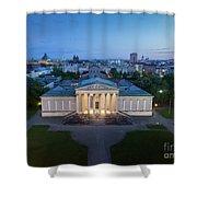 Munich Koenigsplatz Impressions Shower Curtain
