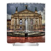 Music Of My Heart Shower Curtain