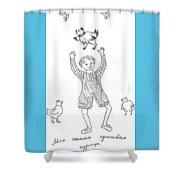 My Lovely Hen. Shower Curtain