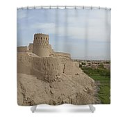 Narin Qaleh Narin Castle, Iran Shower Curtain