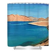 Natural Landscape Shower Curtain