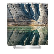 Nature Colorful Water Abstract Shower Curtain