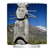 Naxi Ceremonial Totems Shower Curtain