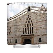 Nazareth Shower Curtain