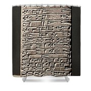 Neo-babylonian Clay Tablet Shower Curtain