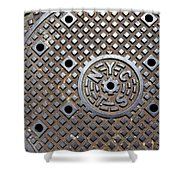 New York City Manhole Cover Shower Curtain