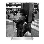 New York, New York 3 Shower Curtain