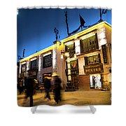 Night At Jokhang Temple Lhasa Kora Tibet Artmif.lv Shower Curtain