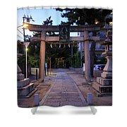 Night Falls On Esaka Shrine Shower Curtain