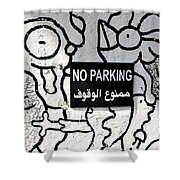 No Parking In Beirut  Shower Curtain