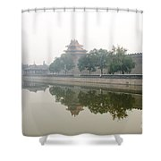 North Wall Of The Forbidden City Beijing China Shower Curtain