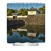 Northern Gate Of Edo Castle Shower Curtain