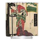 Numazu Senju Of The Sakaya 1823 Shower Curtain