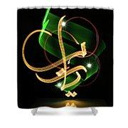 O God, Ya Allah In Arabic Shower Curtain