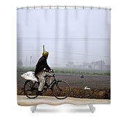 Observing The Fields Shower Curtain