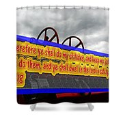 Old Fire Truck With Text 3 Shower Curtain