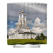 Old Hodegetria Church In Vyazma Shower Curtain
