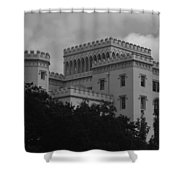 Old State Capitol Shower Curtain