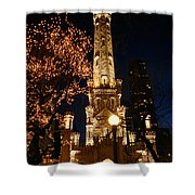 Old Water Tower, Intersection Shower Curtain