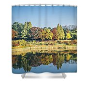 Olympic Park In Seoul Shower Curtain