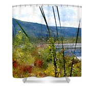On The Edge Of Reality Shower Curtain
