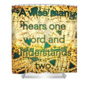 One Word Shower Curtain
