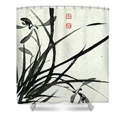 Orchid - 29 Shower Curtain