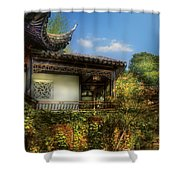 Orient - A Place To Pray  Shower Curtain