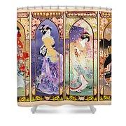 Oriental Gate Multi-pic Shower Curtain
