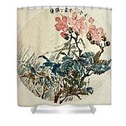 Original Chinese Flower Shower Curtain