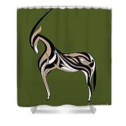 Oryx Shower Curtain