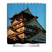 Osaka Castle Near Twilight Shower Curtain