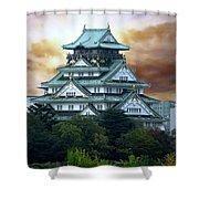 Osaka Castle Still Rules Japan Shower Curtain