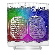 Our Father Who Art In Heaven Cool Rainbow 3 Dimensional Shower Curtain