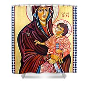 Our Lady Of The Snows  Shower Curtain