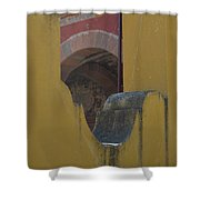 Outside The Walls Shower Curtain