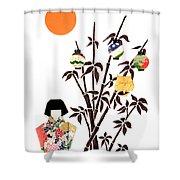 Owl In Bamboo By Mary Ellen Palmeri Shower Curtain
