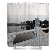 Pagoda Reflection In Chinese Garden Singapore Shower Curtain