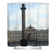 Palace Place - St. Petersburg Shower Curtain
