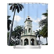Parque Central Ahuachapan El Salvador Shower Curtain