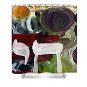 Passages 2- Abstract Art By Linda Woods Shower Curtain