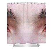 Patriotic Eyes Shower Curtain