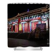 Pavillion People's Park Urumqi Shower Curtain